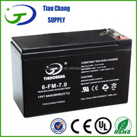 12V 7Ah Rechargeable lead acid maintenance free solar battery