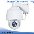 30X Optical zoom 700 TVL high speed dome PTZ analog camera
