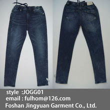 authentic brand jeans JOGGJEANS 2013 new style fashion jeans