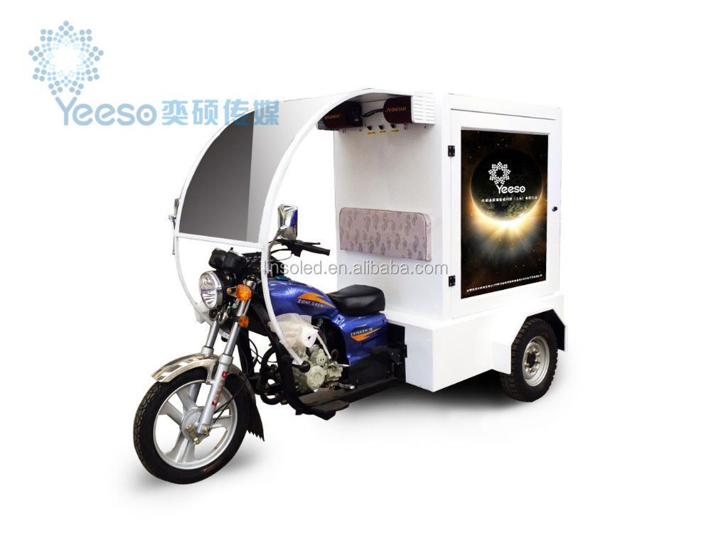 Outdoor Mobile Motorcycle Advertising Trailer YES-M1, Mini Trailer Mounted LED Light Box and Speaker for Advertising