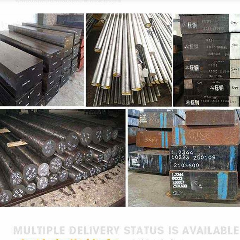 Mould Steel Plastic Mould Steel 2311Steel Moulds For Precast Concrete