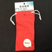 high quality microfibre glasses pouch /custom printed jute bags