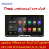 factory wholesale good quality for kenwood car dvd player FM/GPS/DVD/Bluetooth/USB/AUX/WIFI
