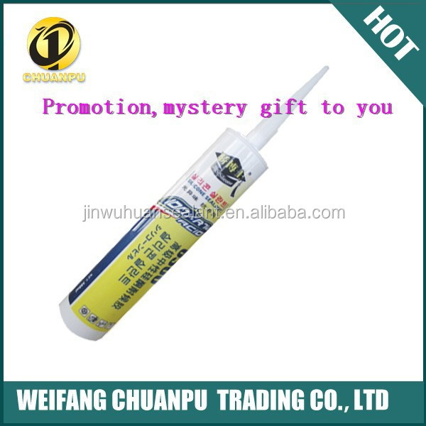 JWH Neutral silicone sealant
