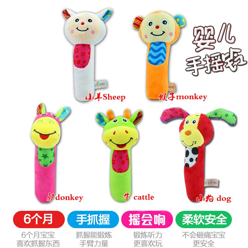 Baby toy plush rattle baby rattle The puzzle <strong>animals</strong> are swinging Monkey/sheep/cow/dog/donkey