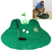 Funny Toilet Bathroom Mini Golf Mat Set Potty Putter Putting Game Novelty