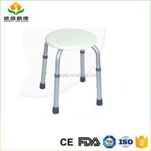 Adjustable aluminum round bath stool bath chair rubber tips for disabled using in bathroom
