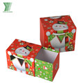China supplier wholesale high quality christmas gift box mockup