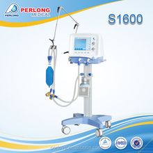 CE Certificated emergency medical ventilators brands S1600