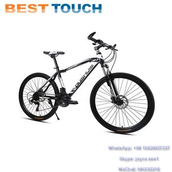 18 21 24 27 Speed High Carbon Steel Frame Double Disc Brakes 24'' 26'' Inch Mountain Bicycle