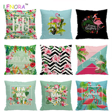 New flamingo square flax cushion of sofa pillow digital print sofa cushion