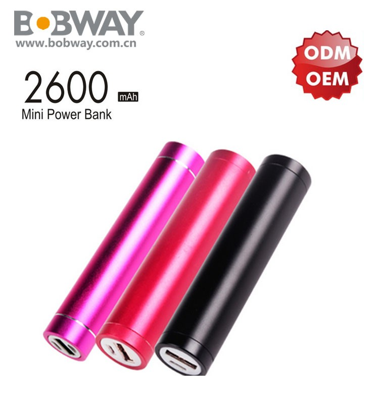 Newest mobile universal power bank 2600mah mobile phone charger