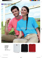 2015 Fashion Printed Couple T-shirt Design
