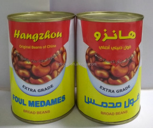 canned broad beans price+green peas+397g*24tins/ctn