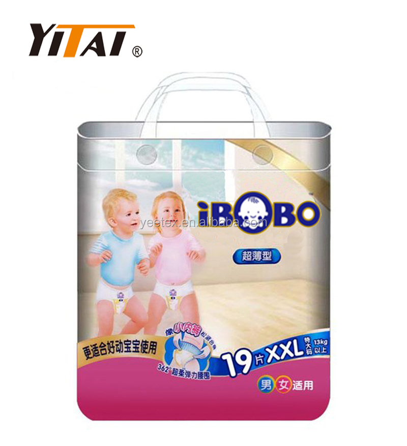 2015 Healthy Breathable Non-woven Cotton Baby Diaper Made in China
