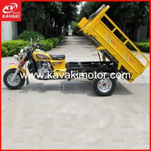 Cheap 150cc air cooled 3 wheel electric scooter / new three wheel cargo elecric motorcycle in Guangzhou