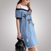 Preppy Style Latest Design Fashionable Dress For Youth