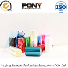 High quality Silicone coated Polyester/PET release liner