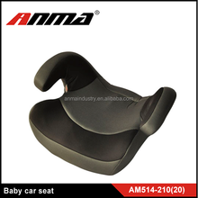 ANMA High Quality favorable price Booster car seat supplier