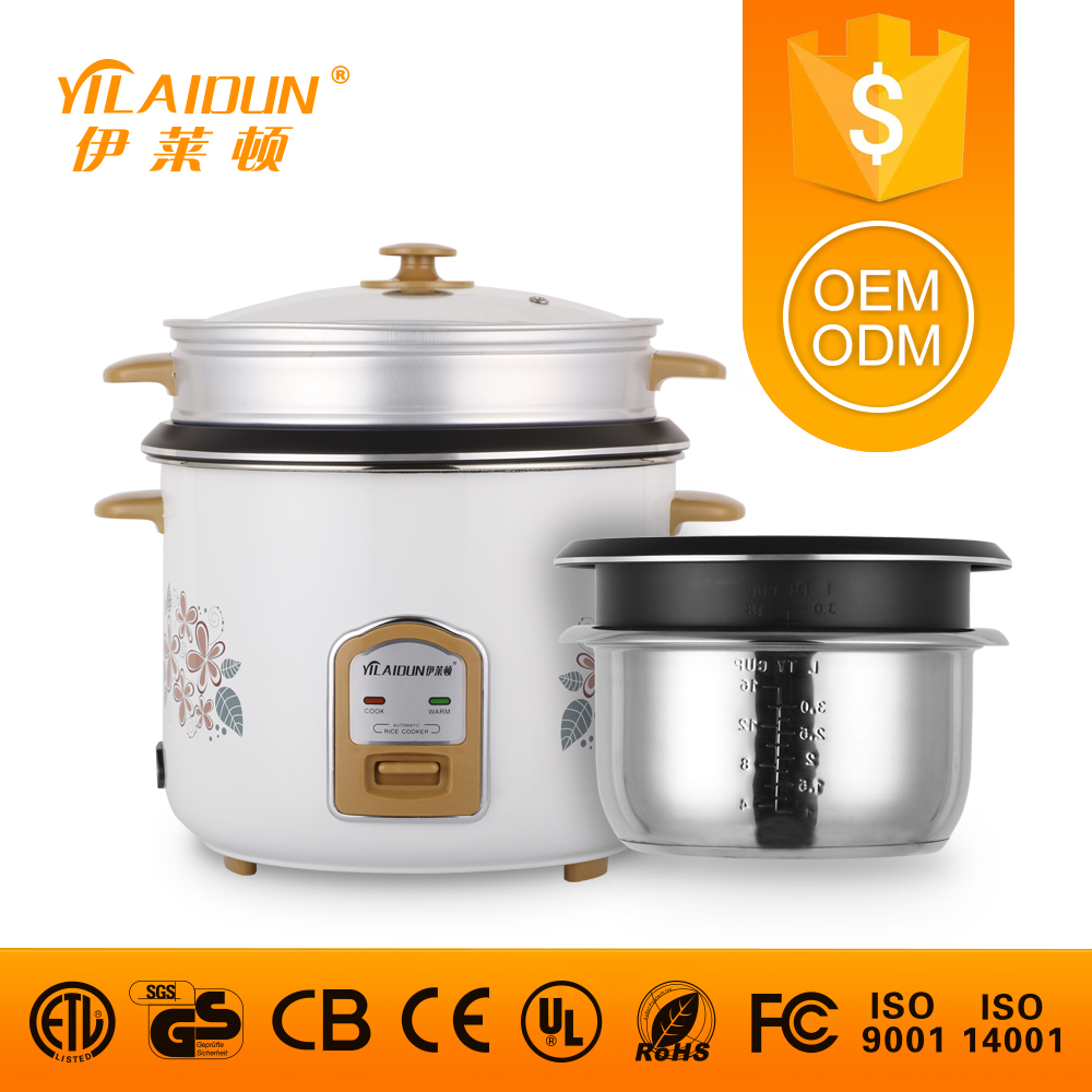 Taobao agent sea shipping straight official 1.2l rice cooker