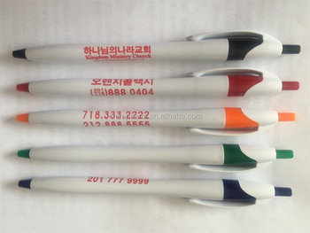 plastic colorful ball pen in twist style