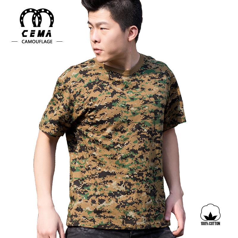 Hot sale high quality 100% cotton army short-sleeve camo t-shirt
