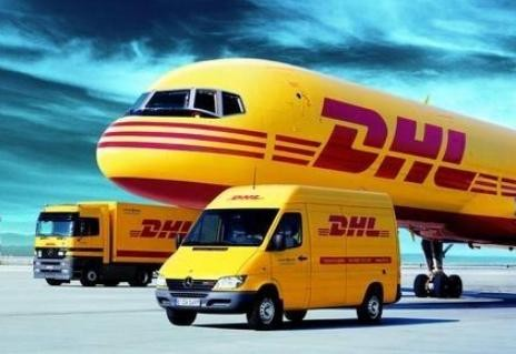 cheapest dhl international shipping rates to Pakistan