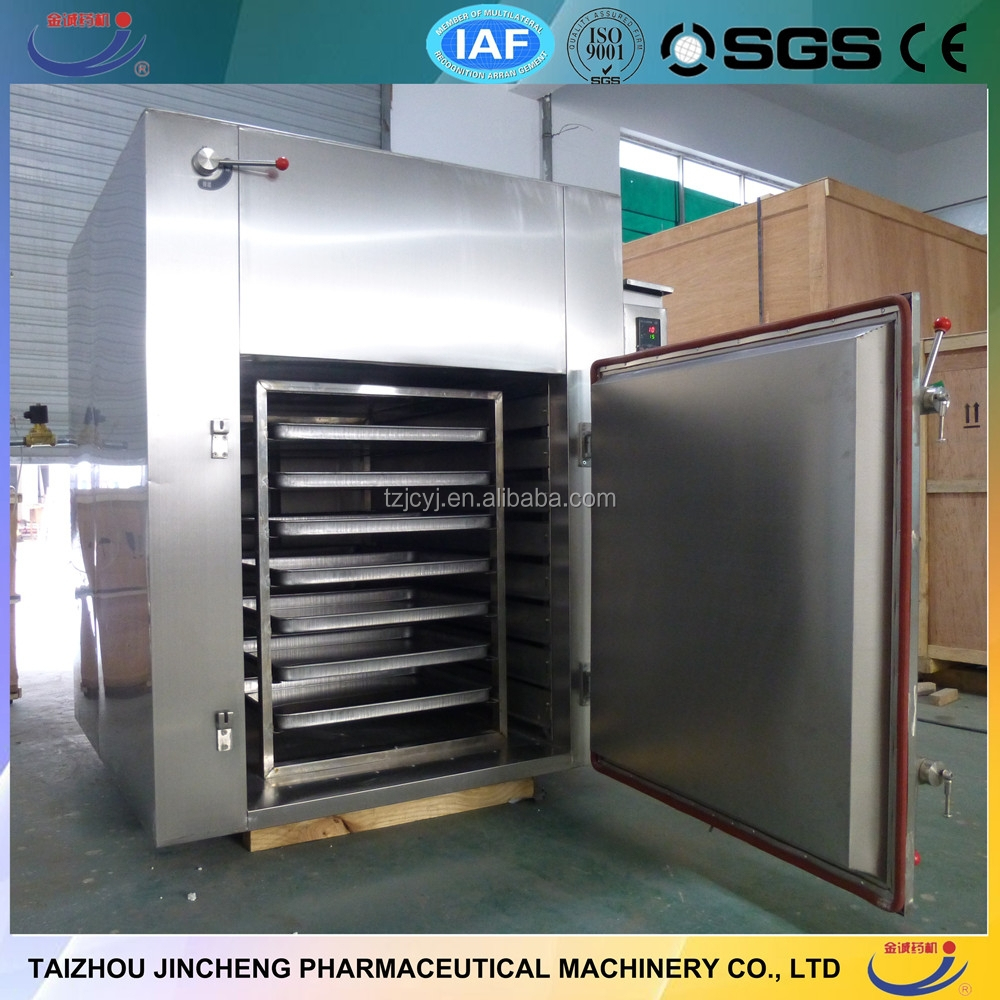 factory supplier cassava chip drying machine 86-15036139406