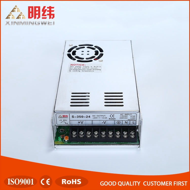 China S-350-24 switching power supply 0-14.6A, compact 24v dual output power supply
