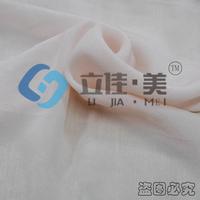 100% silk crepe de chine fabric12mm Plain Vietnam Silk Fabric Crepe De Chine