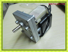 small powerful motor