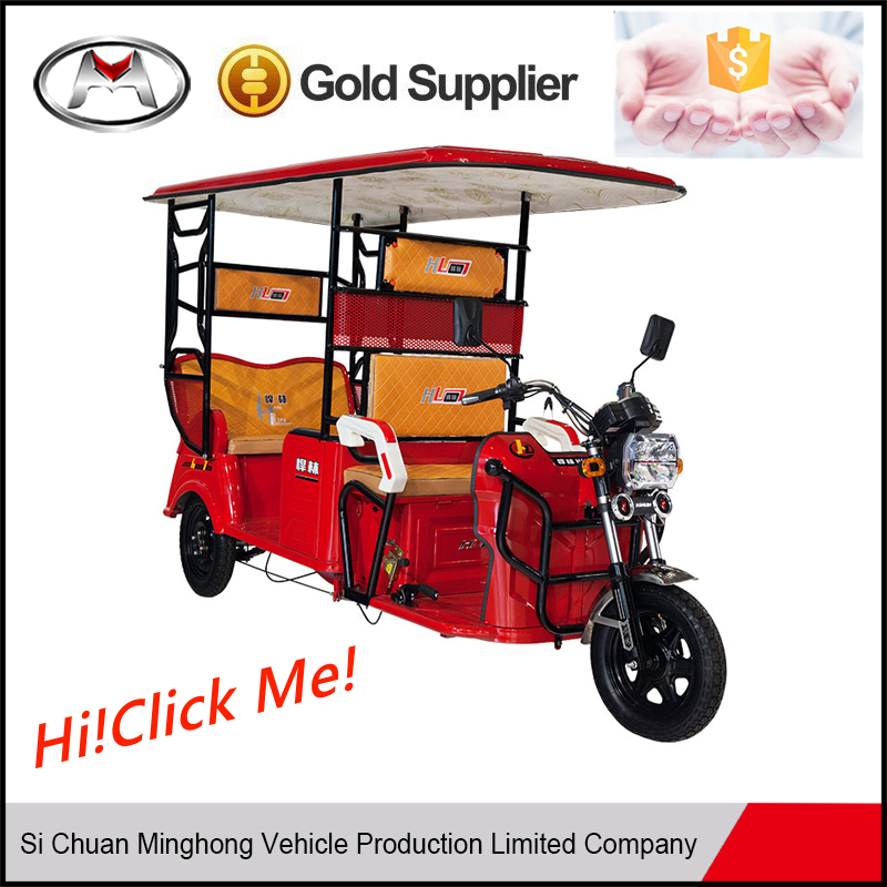 2017 hot sale cheap cng auto rickshaw price