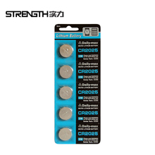 3v CR2025 Lithium button cell battery with 5 pcs blister card packing