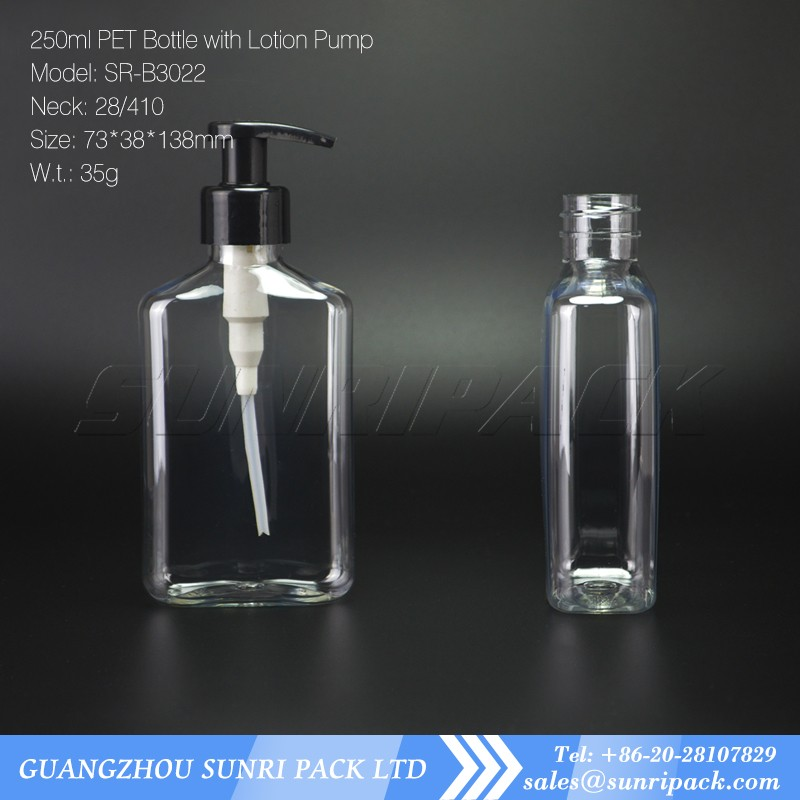 hot sale 250ml oval shampoo bottle plastic bottle 250ml plastic bottles for liquor