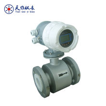 insertion type battery operated electromagnetic water flow meter