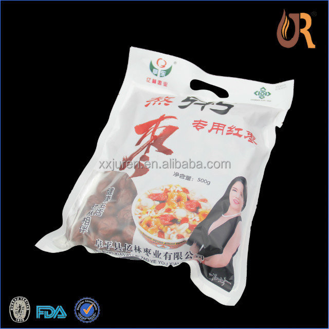 High quality roast chicken packaging food bag candy and chocolate packaging bag pastry packaging bag