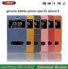 Made in alibaba china arrival Dual Window Genuine leather case for iphone6 4.7 Real Leather Stand Flip Cover For iphone 6