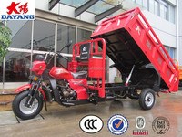 hree wheel motorcycle with Dumper 150cc -300cc air cooled engine 2015 hot tricycle with cargo made in china