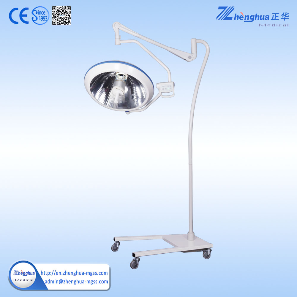 Hospital Mobile Surgical OT Lamp Reflector Lamp