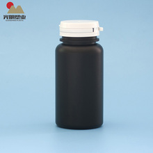 50cc HDPE black pharmaceutical plastic Drug Bottle
