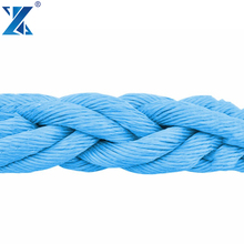 Durable 8-strand polyprorylene ropes price of marine rope used mooring rope
