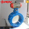 /product-detail/regulation-valve-6-inch-positioner-accessory-ventilation-pneumatic-butterfly-valve-60628686715.html