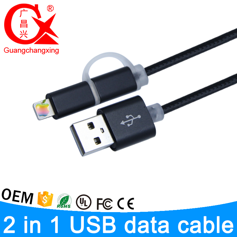 Wholesale multi black color 2in1 digital caliper charging micro usb data cable