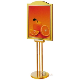 P-38 metal floor stand sign holder