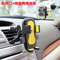 2 in 1 Windshield +Air Vent Mount For New iPhone 5/6/7 Cell Phone /GPS / Universal car mount holder Mobile Phone Holder
