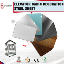 Abrasion resistant wood grain PVC laminated steel sheet for elevator interior wall panel