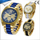 2017 Fashion gold luxury steel man watches brand Geneva women dress casual wristwatches water proof GW005