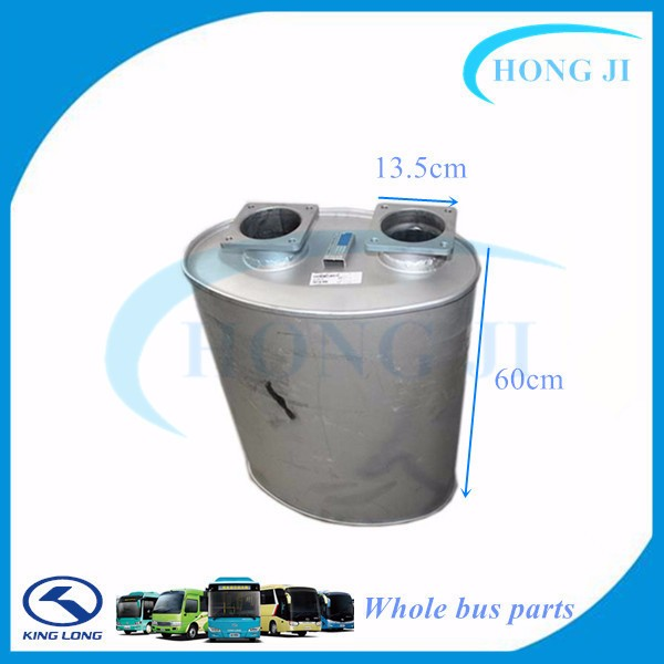 Guangzhou Factory Price Bus Exhaust Muffler Assembly for Passenger Bus