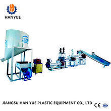 HANYUE water ring hot cutting type waste PP PE plastic granulating line/PP PE film pelletizing machine/granule making machine