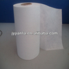 BFE99 Meltblown Nonwoven Fabric